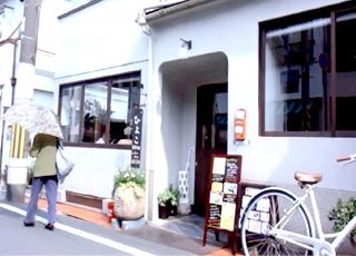 町家カフェ「ひよこ」店舗写真1