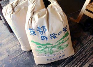 町家カフェ「ひよこ」店舗写真7
