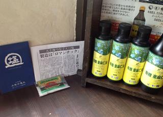 町家カフェ「ひよこ」店舗写真8